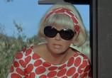 Фильм Каприз / Caprice (1967) - cцена 4