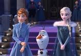 Мультфильм Олаф и холодное приключение / Olaf's Frozen Adventure (2017) - cцена 8