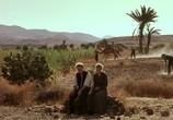 Сцена из фильма Иерусалим / Jerusalem (1996) Иерусалим сцена 5