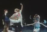 Сцена из фильма Запах страсти / La strana voglia (1991) Запах страсти сцена 1