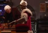 Сцена из фильма В поисках забытой магии / Lost Magic decoded (2012) В поисках забытой магии сцена 1