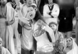 Фильм Я слишком много мечтаю / I Dream Too Much (1935) - cцена 5