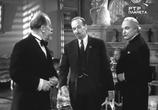 Фильм Москва - Генуя (1964) - cцена 3