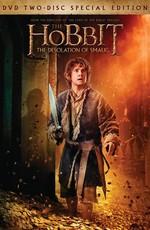 Хоббит: Пустошь Смауга: Дополнительные материалы / The Hobbit: The Desolation of Smaug: Bonuces (2013)