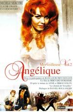 Великолепная Анжелика / Merveilleuse Angelique (1965)