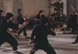 Фильм Жертва / Shen bu you ji (1980) - cцена 3