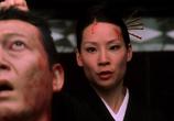 Фильм Убить Билла / Kill Bill: Vol. 1 (2003) - cцена 5