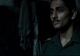 Сцена из фильма Дети полуночи / Midnight's Children (2012)