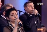 Сцена из фильма Тамара Гвердцители - Концерт «... и Бог создал женщину…» (2010) Тамара Гвердцители - Концерт «... и Бог создал женщину…» сцена 4