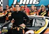 Фильм Сумасшедшие гонки / Herbie Fully Loaded (2005) - cцена 4