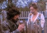 Сцена из фильма Будулай, которого не ждут (1994) Будулай, которого не ждут сцена 2