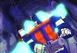 Сцена из фильма Трансформеры. Первое Поколение / Transformers. Generation 1 (1984) Трансформеры. Первое Поколение сцена 3