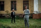Сцена из фильма Подбросы (2018)