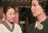 Фильм Маленький дом / Chiisai ouchi (2014) - cцена 3