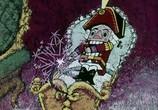 Сцена из фильма Сборник мультфильмов: Именины сердца-3 (2005) Сборник мультфильмов: Именины сердца - 3 DVDRip сцена 57