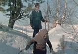 Сцена из фильма Девочка из города (1984) Девочка из города сцена 14