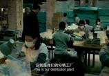 Фильм Экстраординарная миссия / Feifan renwu (2017) - cцена 3