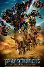 Трансформеры: Месть Падших - Дополнительные материалы / Transformers: Revenge of the Fallen - Bonuces (2009)