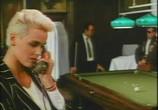 Сцена из фильма Прощай, малышка / Bye Bye Baby (1989) Прощай, малышка сцена 17