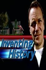 Discovery: История изобретений