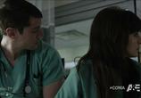 Сериал Кома / Coma (2012) - cцена 2