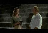 Сцена из фильма Месть пернатого змея / La vengeance du serpent à plumes (1984) Месть пернатого змея сцена 16