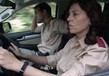 Сериал Инцидент / El incidente (2017) - cцена 2