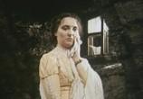 Фильм Шаг с крыши (1970) - cцена 2