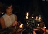 Сцена из фильма Маргоша (2009) Маргоша сцена 1