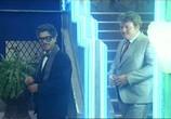 Сцена из фильма Бал / Le bal (1983) Бал сцена 1