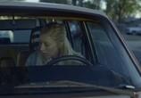 Сцена из фильма Убийца Кэйт! / Killer Kate! (2018) Убийца Кэйт! сцена 1