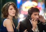 Фильм Безумное свидание / Date Night (2010) - cцена 1