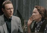 Фильм Берегись автомобиля (1967) - cцена 5