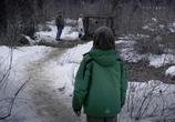 Фильм Визит / The Visit (2015) - cцена 2