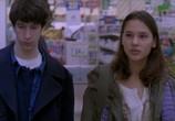 Сцена из фильма Холодная вода / L'eau froide (1994) Холодная вода сцена 1