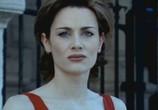 Сцена из фильма У последней черты / In extremis (2000) У последней черты сцена 4