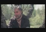 Фильм Белый Бим Черное ухо (1976) - cцена 3