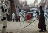 Фильм Изгой-один: Звёздные войны. Истории / Rogue One (2016) - cцена 5