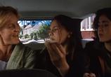 Фильм Перед бурей / Före stormen (2000) - cцена 3