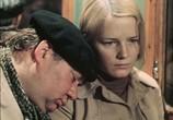 Сцена из фильма Старший сын (1975) Старший сын сцена 1