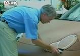 Сцена из фильма Величайшие автомобили / Great Cars (2003) Величайшие автомобили сцена 2