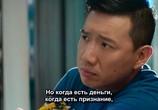 Сцена из фильма Абердин / Heung gong jai (2014) Абердин сцена 8