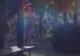Сцена из фильма Запах страсти / La strana voglia (1991) Запах страсти сцена 8