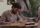 Сцена из фильма Послушай, Филип / Listen Up Philip (2014)