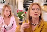 Фильм Полюби меня такой (2018) - cцена 2