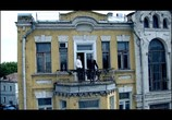 Сцена из фильма Херувим (2005) Запасной инстинкт сцена 2