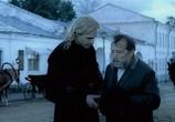 Сериал Братья Карамазовы (2008) - cцена 1