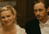 Сцена из фильма Меланхолия / Melancholia (2011) Меланхолия сцена 3