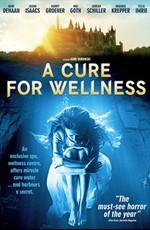 Лекарство от Здоровья: Дополнительные материалы / A Cure for Wellness: Bonuces (2017)
