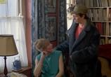 Фильм Навострите ваши уши / Prick Up Your Ears (1987) - cцена 3